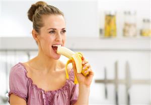 مفيد أم مضر؟.. هذا ما يحدث لجسمك عند تناول الموز على الريق