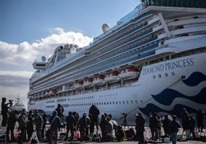 إعلان وفاة الحالة الثالثة بكورونا على متن السفينة الموبوءة