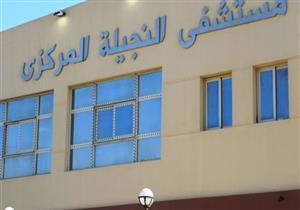 """""""الصحة"""" تخصص مستشفى للعزل بجميع المحافظات لمواجهة كورونا"""