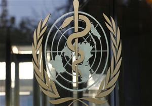 """أول تعليق من """"الصحة العالمية"""" على خروج مصابين بالكورونا من مصر"""