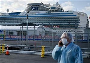 اليابان تعتذر عن خطأ دخول سيدة تحمل كورونا من السفينة الموبوءة