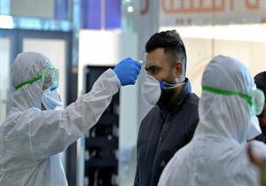 بالأرقام.. 7 دول عربية وصل إليها فيروس كورونا (صور)