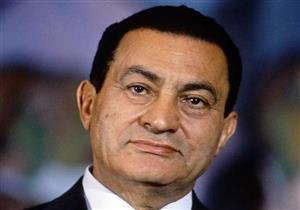 أبرزها السرطان.. 5 أمراض عانى منها الرئيس الراحل مبارك