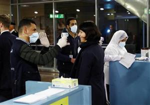 """بعد قرار مصر للطيران.. """"الصحة"""" تحدد الإجراءات الوقائية للسفر إلى الخارج"""
