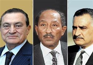 آخرهم مبارك.. أمراض عانى منها رؤساء مصر (صور)