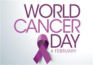 احتفالًا بيومه العالمي.. 10 حقائق لا تعرفها عن السرطان