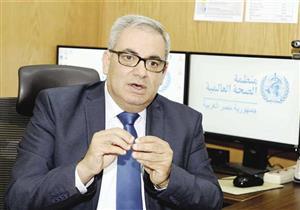 بالفيديو.. مدير الصحة العالمية يوضح آخر تطورات فيروس كورونا في مصر