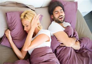شخيرك يزعج زوجتك؟.. 5 نصائح احرص عليها لتنعم بنومٍ هادئ