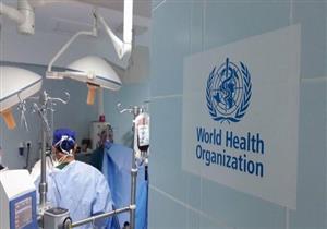 اليوم.. الصحة العالمية ستعلن عن تطوير عقاقير وأمصال لمواجهة كورونا