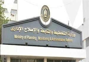 التخطيط تخصص 8.22 مليار جنيه لتنمية محافظتي شمال وجنوب سيناء هذا العام