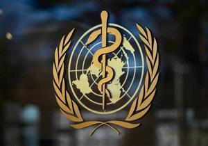 """""""الصحة العالمية"""" توجه رسالة للشعب المصري بشأن كورونا"""
