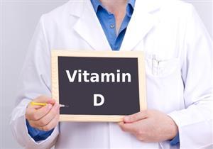 يقوي المناعة.. هل يمكن الاعتماد على فيتامين د للوقاية من كورونا؟