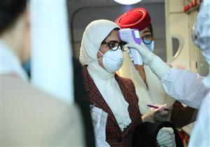 ما إجراءات الحجر الصحي مع وزيرة الصحة عقب عودتها من الصين؟