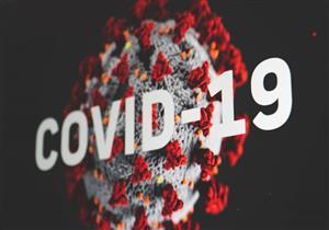 بخلاف الحمى والسعال.. 5 أعراض غير شائعة لفيروس كورونا (صور)