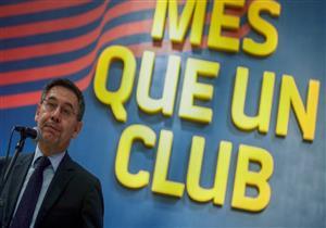 سبورت: رئيس برشلونة ينفي استقالته