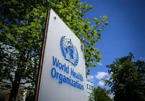 """""""الصحة العالمية"""" توقف التجارب على هيدروكسي كلوروكين ودواء الإيدز"""