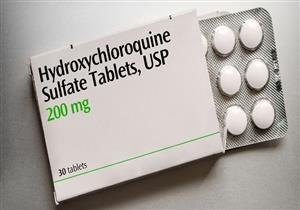 """""""الصحة"""" تؤكد:  الهيدروكسي كلوروكين ضمن بروتوكول علاج كورونا"""