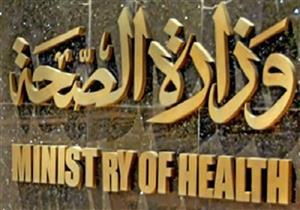 """""""الصحة"""": 1367 إصابة جديدة بفيروس كورونا و34 وفاة"""