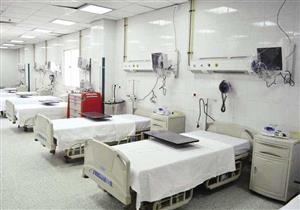 """هل وصلنا لأقصى طاقة استيعابية بمستشفيات العزل؟.. """"الصحة"""" تجيب"""