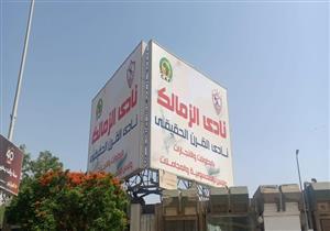 """""""مصراوي"""" ينشر """"خطاب التهديد"""" للزمالك لإزالة شعار كاف"""
