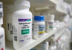 """الغذاء والدواء ترفض استخدام """"هيدروكسي كلوروكين"""" كعلاج لكورونا"""