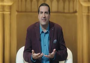 بالفيديو  عمرو خالد يكشف عقوبة التحرش بالمرأة يوم القيامة