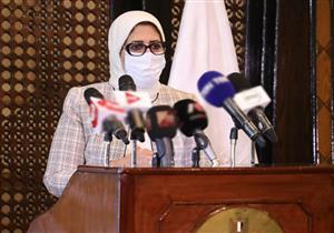 لليوم السادس على التوالي.. استمرار انخفاض معدل الإصابات اليومي بكورونا في مصر