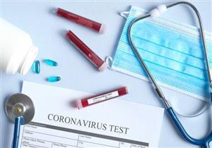 دون ظهور أعراض.. 4 فئات عليهم إجراء فحص كورونا (صور)