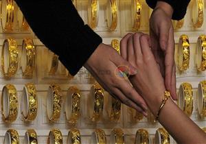 تعرف على أسعار الذهب في مصر خلال تعاملات اليوم الخميس