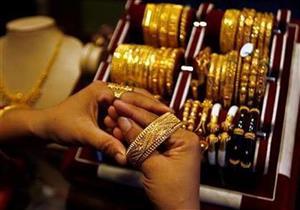 هبوط مفاجئ في أسعار الذهب بمصر اليوم.. والجرام يفقد 12 جنيهًا