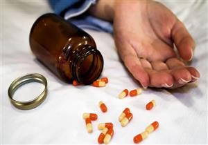 """""""الدواء"""" تدشن منصة الكترونية للإبلاغ عن الآثار العكسية للأدوية"""