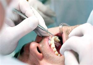 """""""FDA"""" توضح أضرار حشوات الأسنان الفضية.. ما الفئات الممنوعة منها؟"""