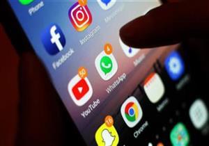 تنظيم الاتصالات: 92% زيادة في معدلات استخدام الإنترنت المنزلي في صيف 2020