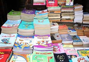 """توقعات بتراجع مبيعات الكتب الخارجية 30% هذا العام بسبب """"التعلم عن بُعد"""""""