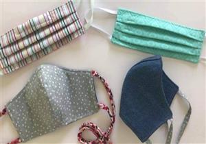 """""""غرفة الملابس"""": التجارة توافق على تصدير فائض مصر من الكمامات القماش"""