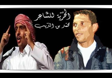 ''قضية قصيدة الياسمين''.. بين ازدواجية ''الجزيرة'' وشبح الثورة في قطر