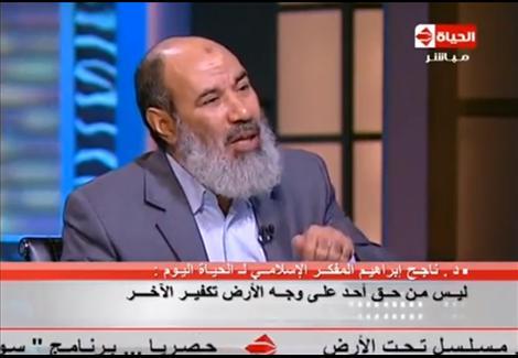 د.ناجح إبراهيم: عنف الإخوان ليس وسيلة للدفاع عن الدين