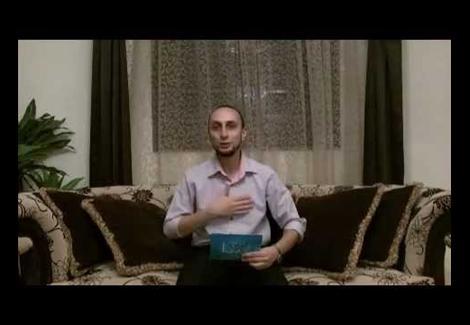 دروس من هجرة النبي عليه السلام - الشيخ تامر محمد فؤاد