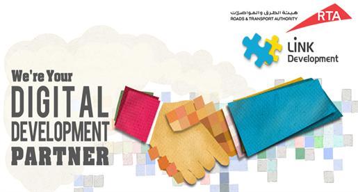 برنامج لخدمة عملاء هيئة طرق دبي من لينك ديفلوبمنت