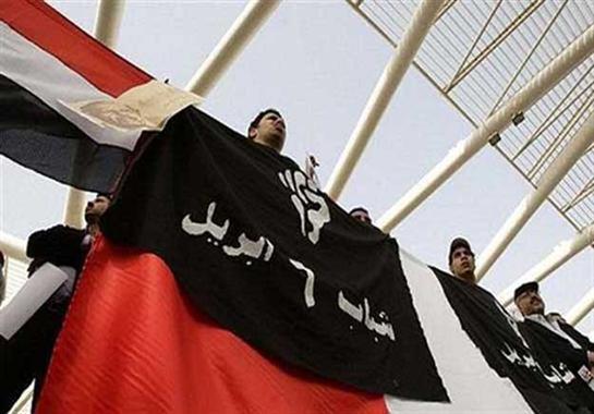 6 أبريل الجبهة الديموقراطية تطالب بمحاكمات عادلة لنظامي مبارك ومرسي