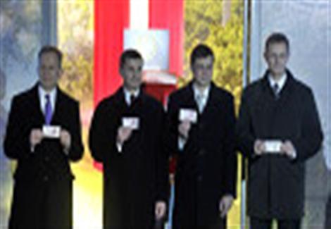 لاتفيا تصبح العضو الثامن عشر في منطقة اليورو