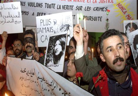 مجلس الشباب المغربي : هل تحتوي الدولة احتجاجات الشباب؟