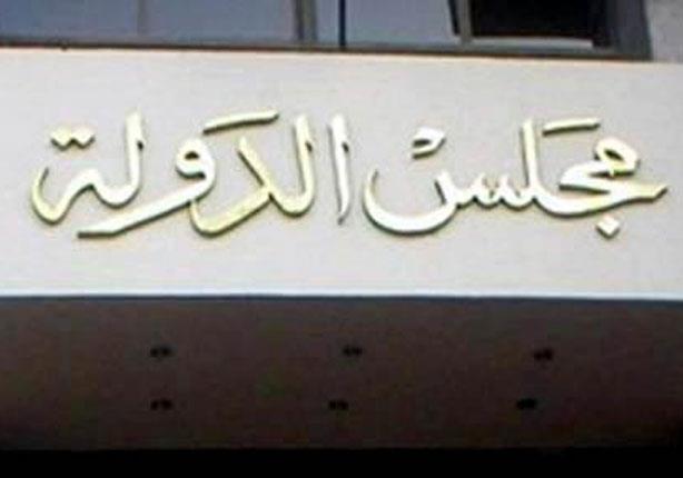 18 نوفمبر.. نظر دعوى وقف ''فيس بوك وتويتر'' في مصر