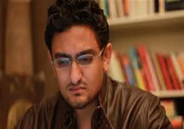 وائل غنيم ينعي مبارك.. ماذا قال؟