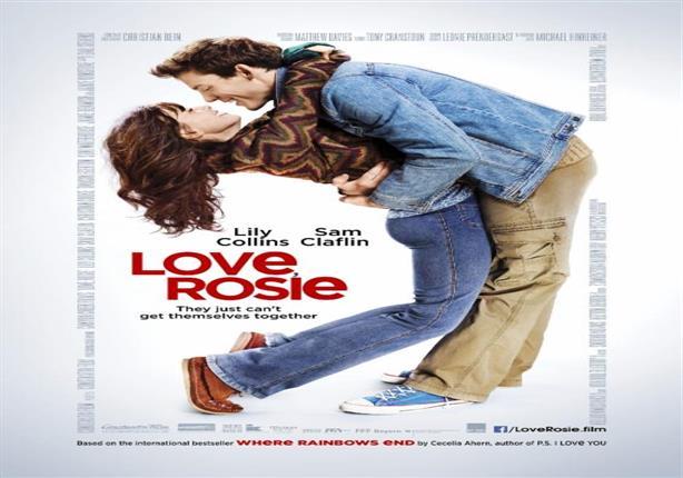 بالفيديو.. إنطلاق فيلم Love Rosie في دور العرض المصرية