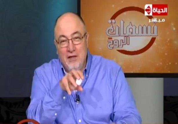 د. خالد الجندي - هل المأذون عمل شرعى أم قانونى ؟