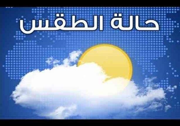 الأرصاد الجوية تكشف حقيقية توقعات سقوط الثلوج بمصر في 24 ديسمبر