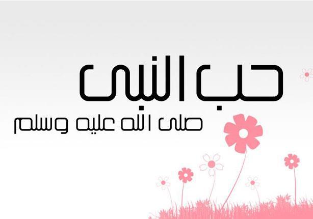 قصة سيدنا محمد بطريقة سهلة خااااااااااالص