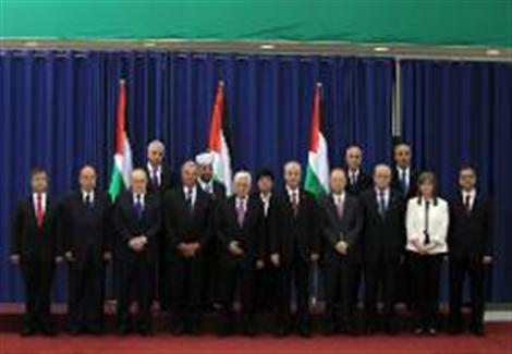 الحكومة الفلسطينية: اعتراف أستراليا بالقدس الغربية عاصمة لإسرائيل مرفوض