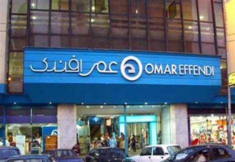 تأجيل الاستئناف على رفض إفلاس ''عمر أفندي'' لـ 26 أكتوبر
